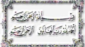 Умерла мать Ислама Дугучиева
