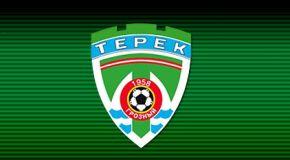 «Терек»  в первом дивизионе