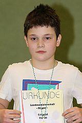 Карим Мазаев