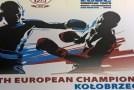 Арслан Хатаев завоевал серебро Европы