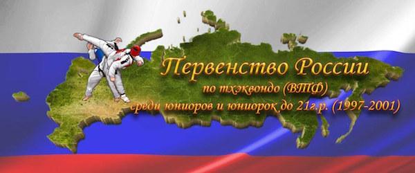 Адам Ахмаев— бронзовый призер первенства России