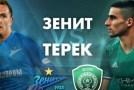 «Терек» победил «Зенит» и вывел «Спартак» в чемпионы