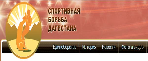Иса Гамбулатов дал интервью wrestdag.ru