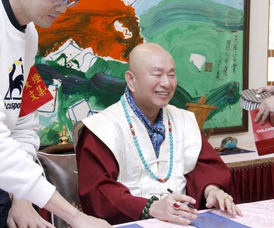 圖為法王作家蓮生活佛p1152-03-11