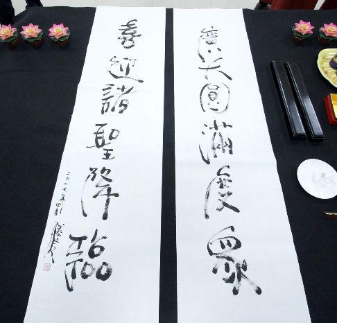 圖為師尊賜授墨寶 p1158-08-04B