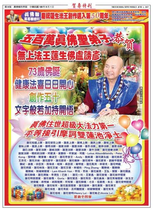 TBN1163-TAIWAN-P09
