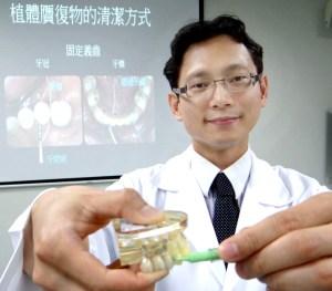 植牙要重視保養 醫師葉松穎表示,植牙並非完美,跟自然牙相比,它仍然有些限制存在,所以在抗菌能力上抵抗力較差。 p1165-a6-01