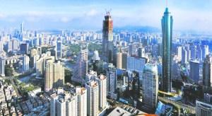 深圳經濟特區