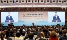 中國國家主席習近平在台上發表主旨演講
