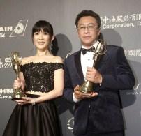 第52屆電視金鐘獎戲劇節目女配角獎孫可芳及男配角獎游安順。