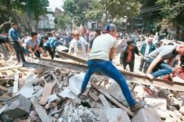 墨西哥地震救災一景