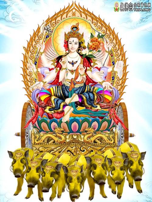 法相寶典──摩利支天菩薩法