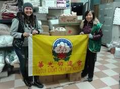 溫哥華華光功德會捐用品給溫市中心東端婦女庇護所並合影留念
