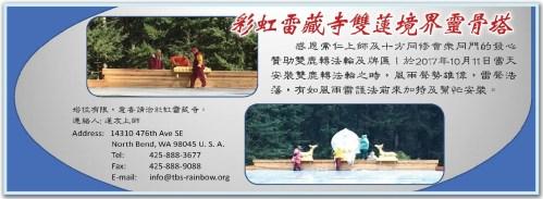 p1199-12-5web
