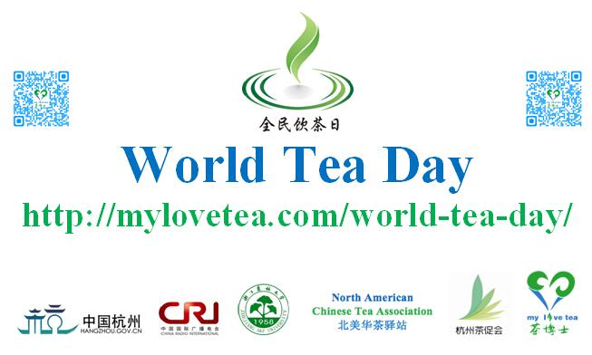 WTeaO.org: World Tea Day