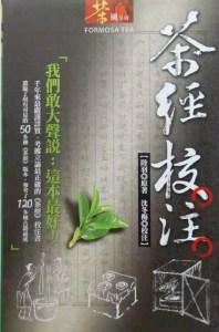 shen-dongmei-1