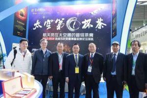 "Prof Zhonghua Liu, Dr. Tea etc visit ""1st cup of tea in the space"""