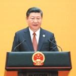 WTeaO.org Xi Jinping