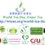 World Tea Day, Enjoy Tea