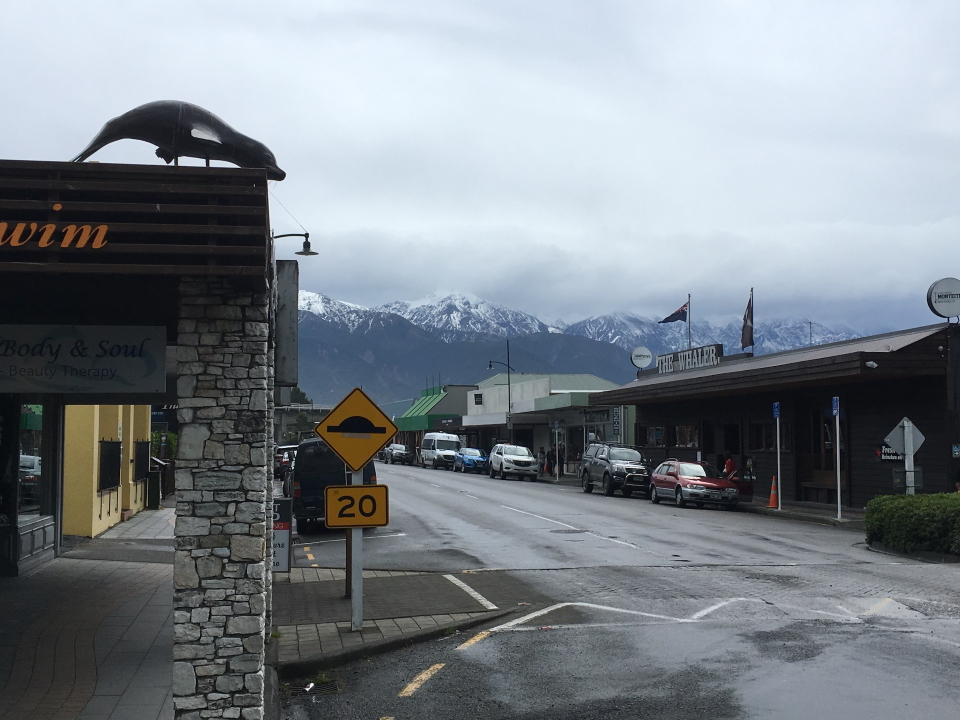 Kaikoura town looking up to Mt Uwerau