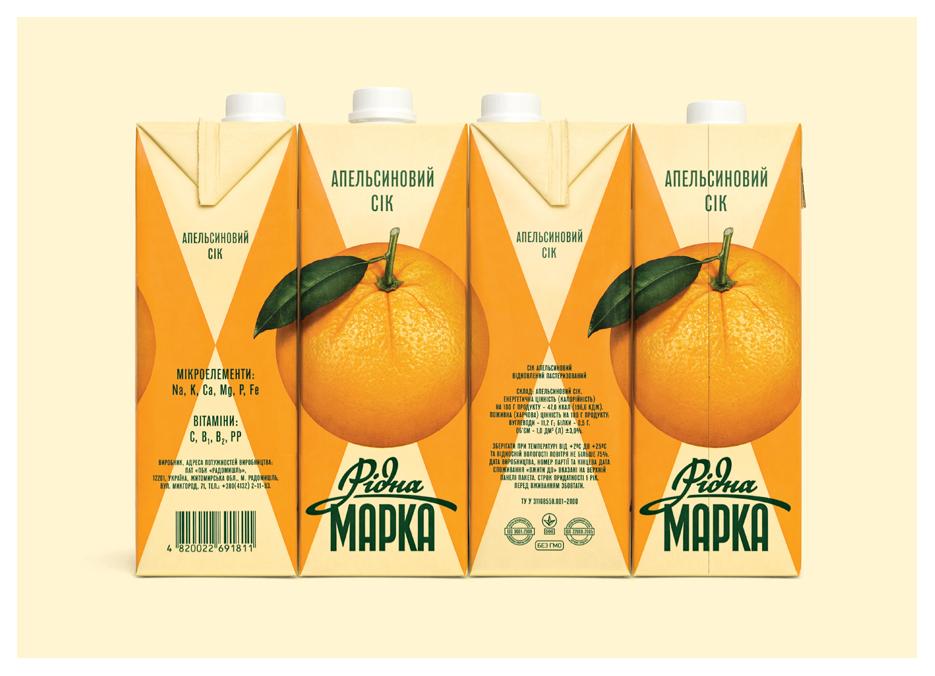 дизайн упаковки сока 2
