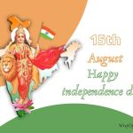 15 August DP pics|Happy independence day whatsapp dp images