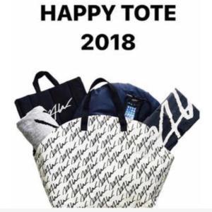 happy-tote-2018
