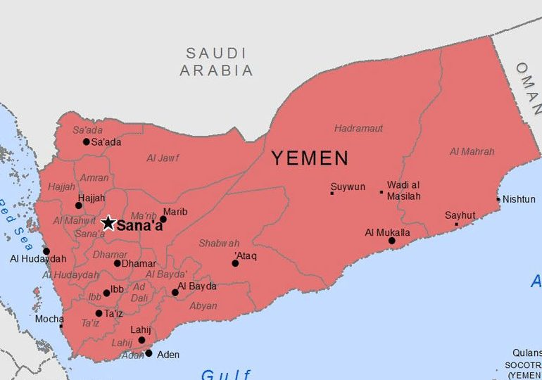 US raid in Yemen kills seven al-Qaeda fighters