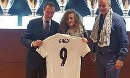 Ahed Tamimi met with Emilio Butragenio, a former striker for Real Madrid FC in Madrid