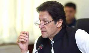 PM-Imran Khan taking the fight to Nawaz Sharif