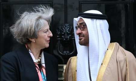 British PM Theresa May with Crown Prince Of Abu Dhabi