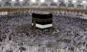 Mecca targeted by Houthi's ballistic missiles
