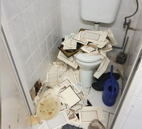Far-Right in Germany vandalise Mosques & Quran's ripped up and thrown in toilets