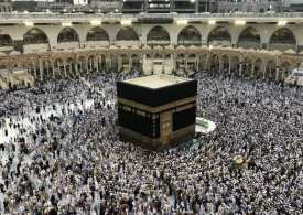 The first day of Hajj confirmed by Saudi Arabia