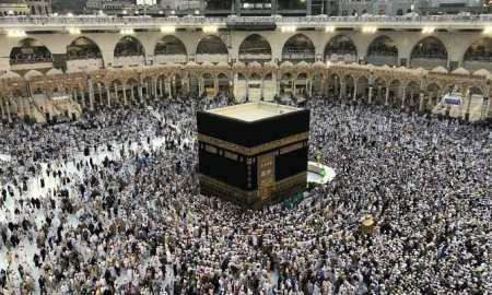 Hajj 2019 - first day of Hajj confirmed as August 9th 2019