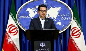 Iran slams 'hypocritical' US support for economic protests