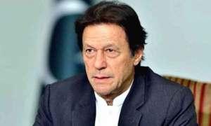 imran khan kashmir campaign