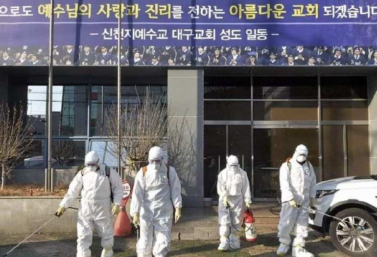 South Korea announces 9.8b emergency coronavirus funding