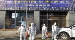 South Korea announces 9.8b emergency coronavirus funding