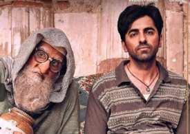 Bollywood's star-studded new film Gulabo Sitabo released online