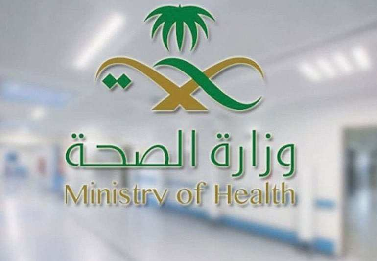 Saudi health service gets nearly 3m calls in one month