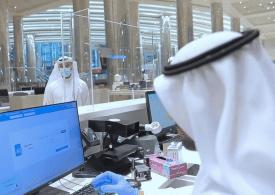 UAE visa amnesty: ICA issues exit procedures