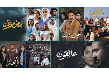 Abu Dhabi Media extends partnership with STARZPLAY to broadcast new shows during Ramadan