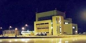 Anshas reactor