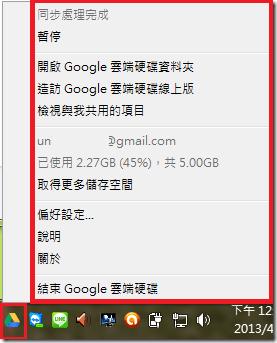 google Drive-11