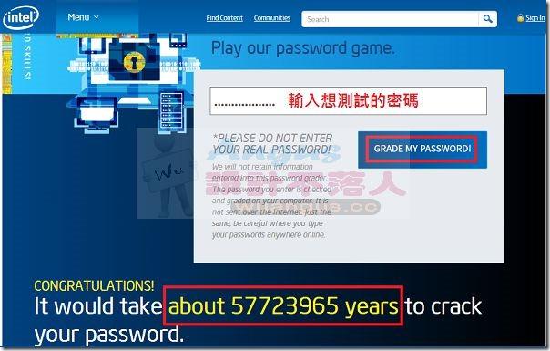 Inter_password-1