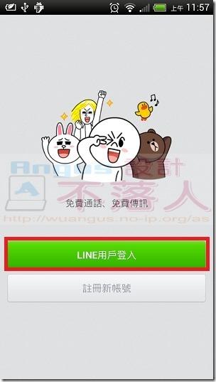 LINEP-2