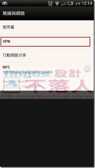 VPN-2
