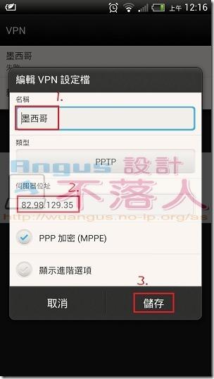 VPN-4