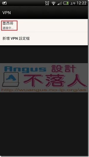 VPN-6